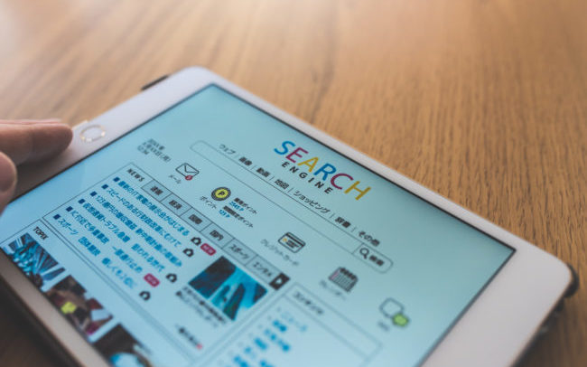 ポータルサイトが検索上位にある理由とは?ポータルサイトに学ぶSEO対策